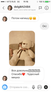 Отзыв 72teddybears